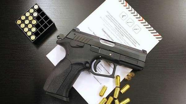 Как получить, продлить разрешение на оружие через МФЦ