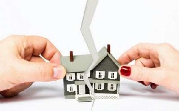 Раздел квартиры при ипотеке
