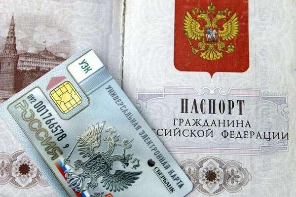 Если паспорт был потерян, можно обойтись без штрафа