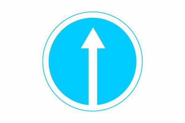 Штраф за поворот налево при знаке только прямо