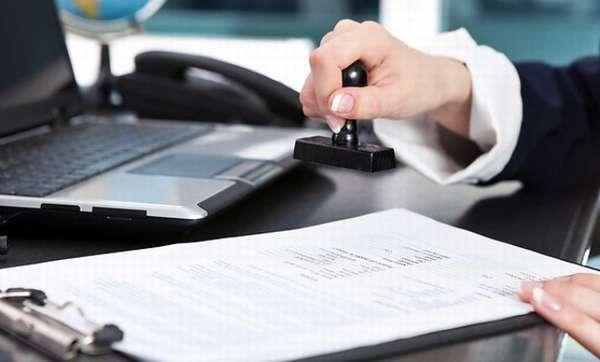 Снятие с регистрационного учета