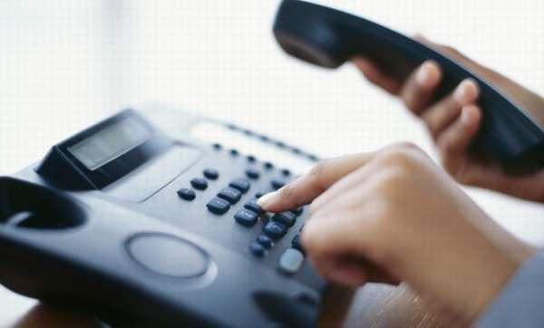 Звонок в управляющую компанию