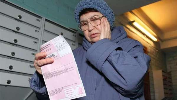 Пенсионеры тоже платят штрафы ГИБДД
