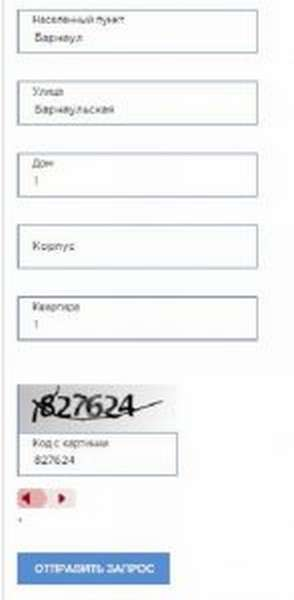 Адрес прописки