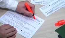 Штраф за непредоставление налоговой декларации