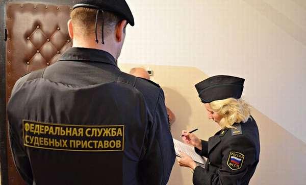 Наложение ареста на недвижимость судебными приставами