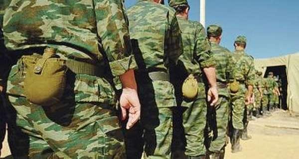 Военнослужащие мобилизационного резерва