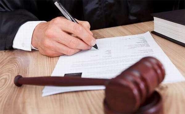 Судебный порядок снятия с регистрационного учета