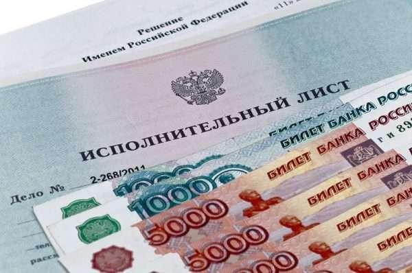 гражданский кодекс банкротство