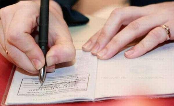 Процедура снятия с регистрации