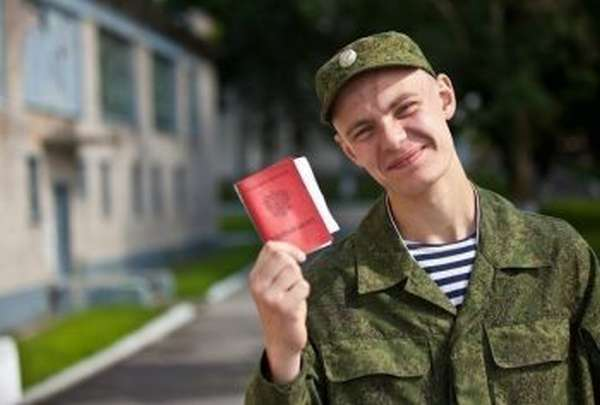 Военнослужащий, уволенный со службы