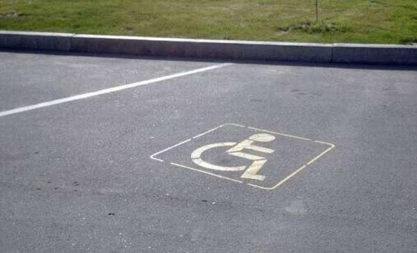 Парковочное место для инвалида