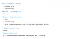 Сайт мера Москвы