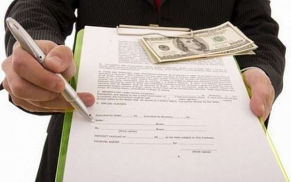 Налог на наследство