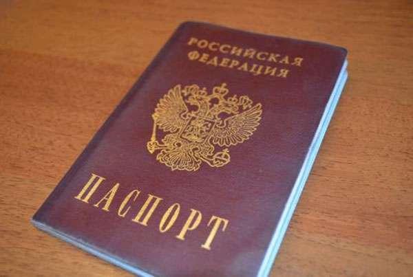 Почта россии нарушение сроков доставки