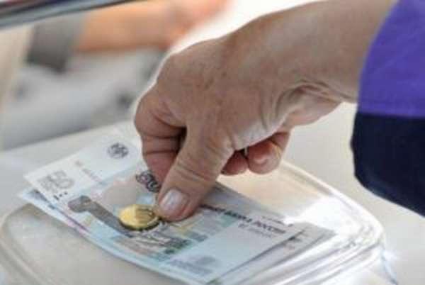 Как можно получить единовременную выплату из накопительной части пенсии в 2019 году