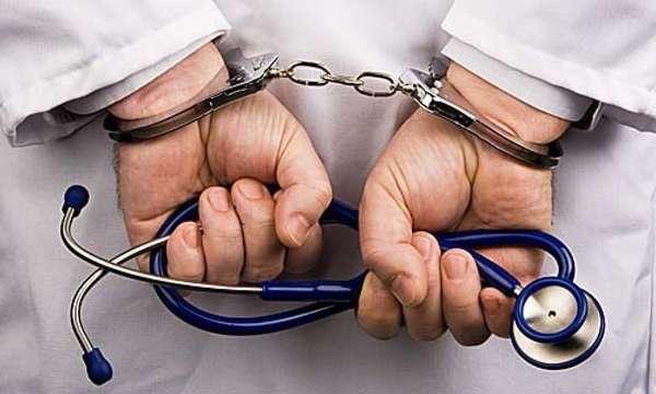 Жалоба в Мминистерство здравоохранения