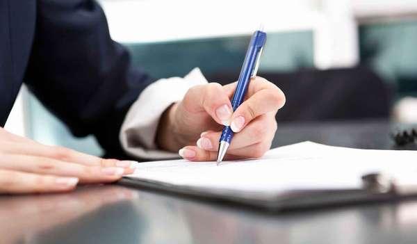 заполнение документа ручкой