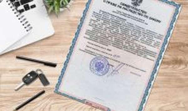 Какие документы нужны для получения СНИЛС