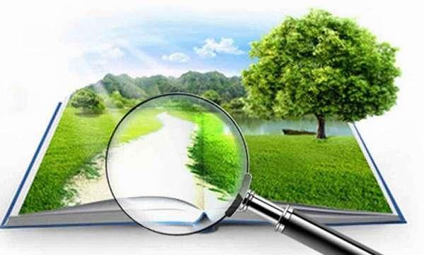 опредлеение кадастровой стоимости земли