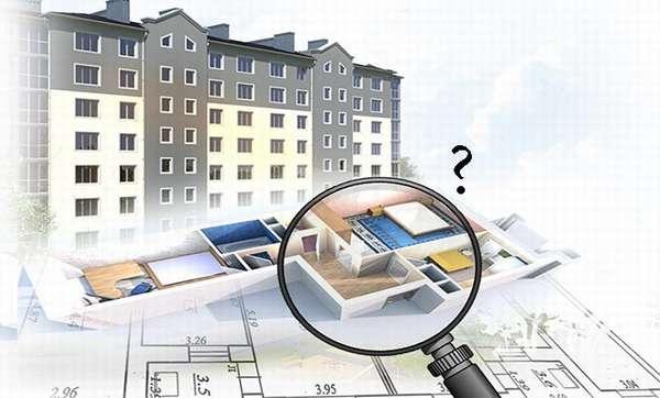 Стоимость оценки квартиры