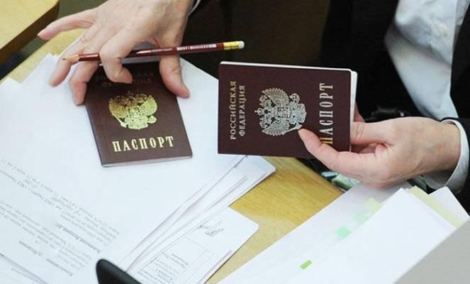 Опасения паспортистов