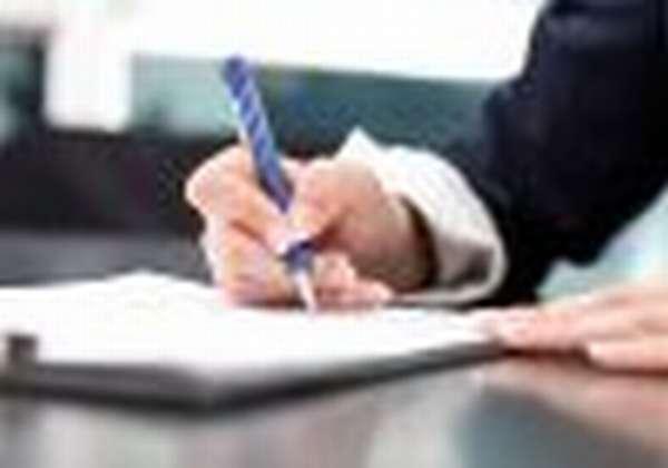 Заявление о выдаче определения суда по гражданскому делу