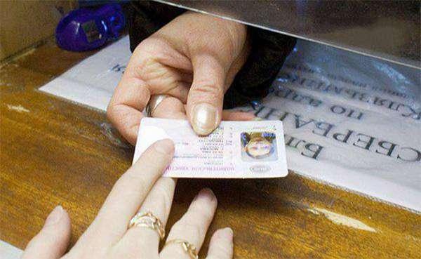 Штраф за утерю водительского удостоверения в 2018