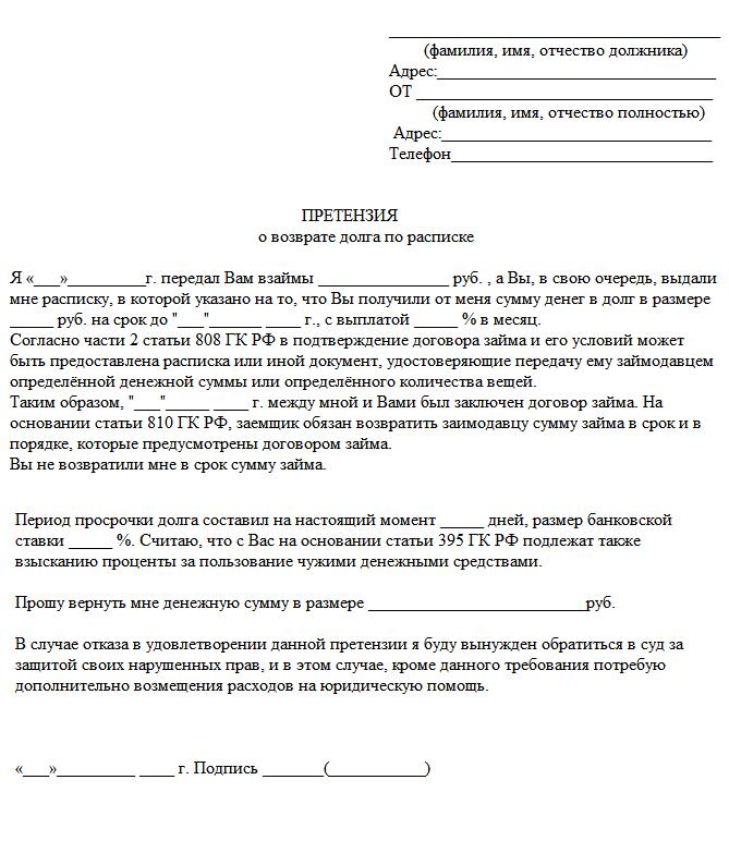 Инспекция по защите прав потребителей перми