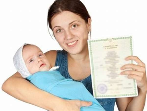 усыновление ребенка гражданской жены