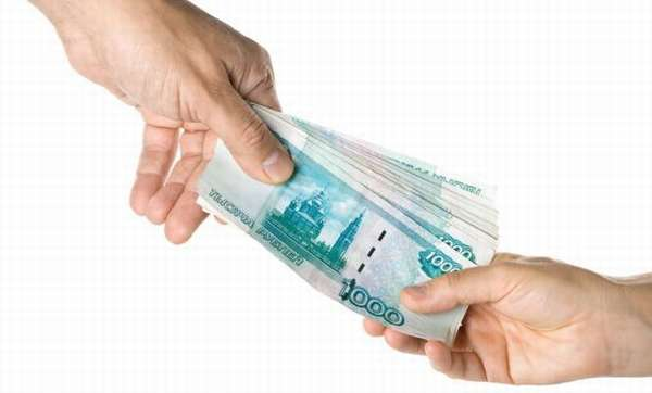 Выплата ежемесячной компенсации за коммунальные услуги