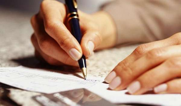 заполнение отчета опекуна ручкой