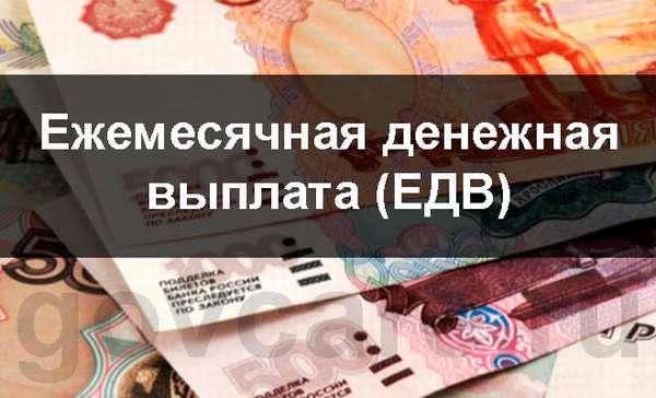 Передача долгов при ликвидации