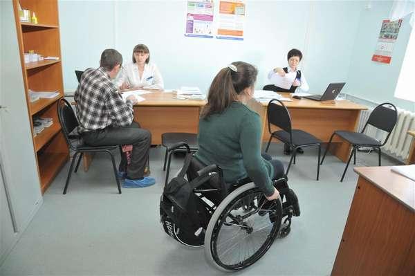 Как получить инвалидность