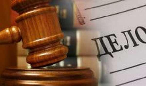 Поводы и основания для возбуждения уголовного дела