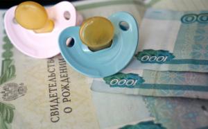 Какие детские пособия есть в Беларуси в 2019 году и их размер