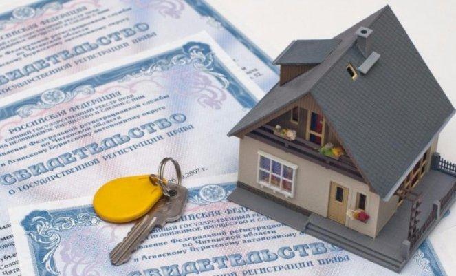 Правоустанавливающий документ на жилье