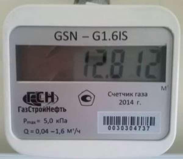 Электронный газовый счетчик