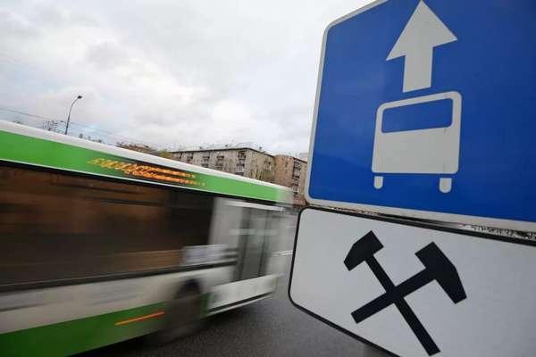 Штраф за автобусную полосу в 2018